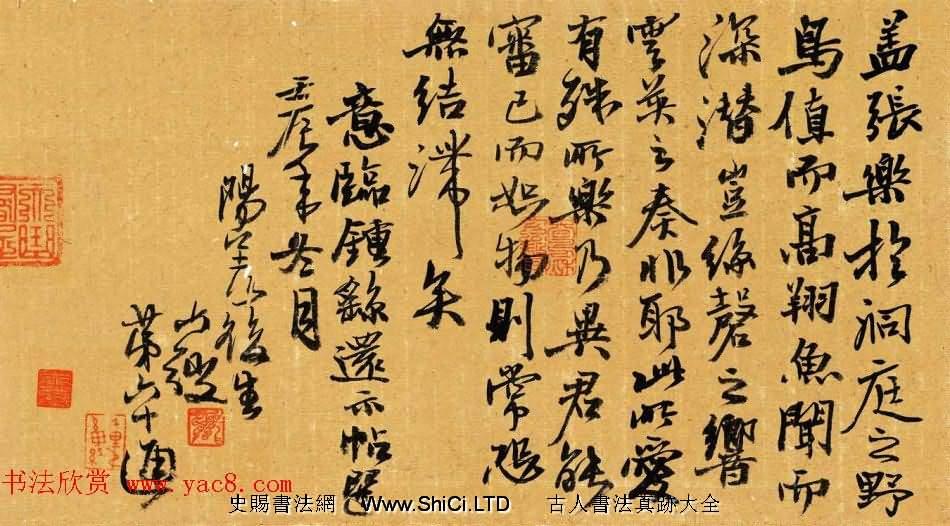 宜興市書協主席張六弢書法作品真跡欣賞(共34張圖片)