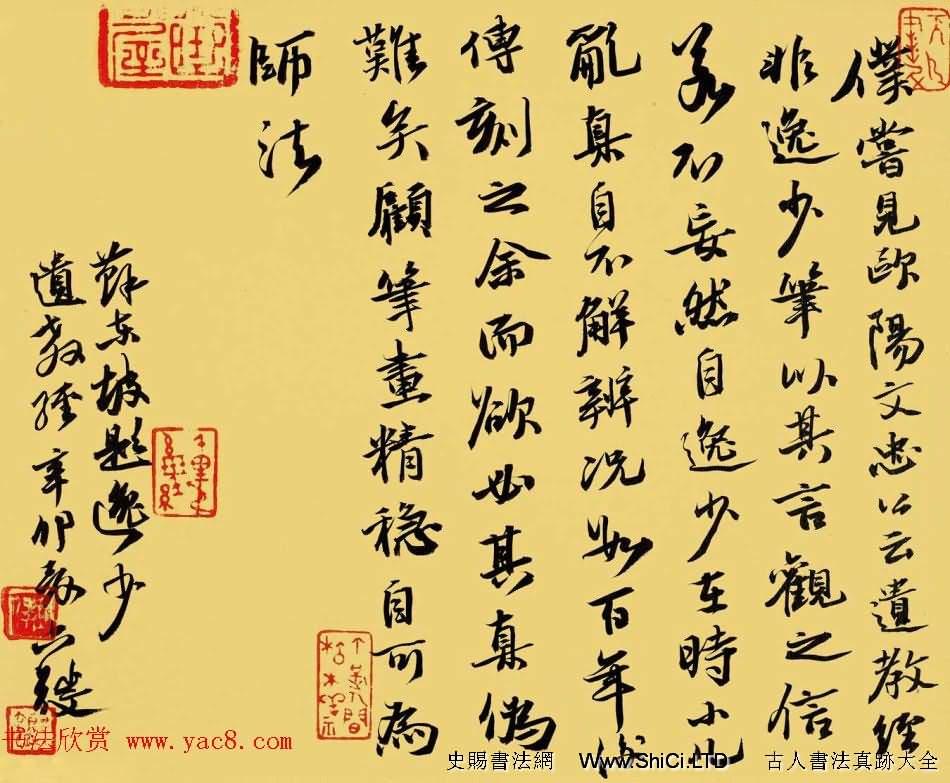 宜興市書協主席張六弢書法作品欣賞