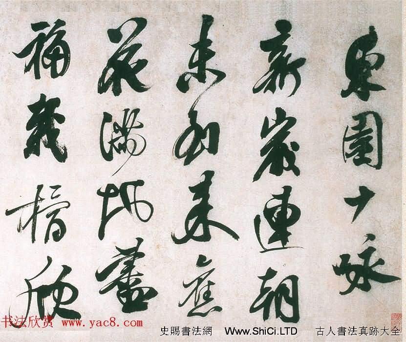 明代熊廷弼行書精品《東園十詠卷》(共34張圖片)
