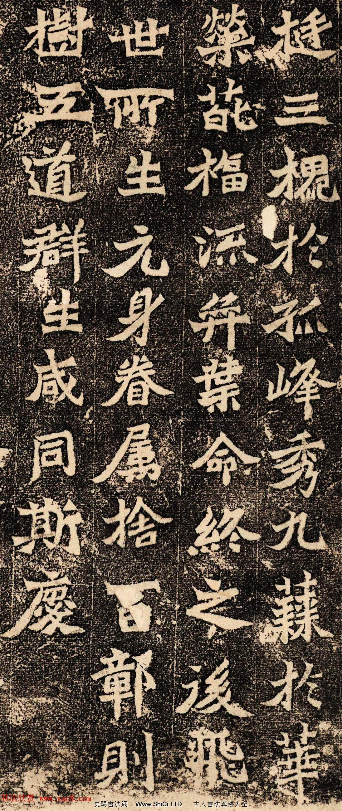 方筆露鋒書法藝術《魏靈藏薛法紹造像題記》