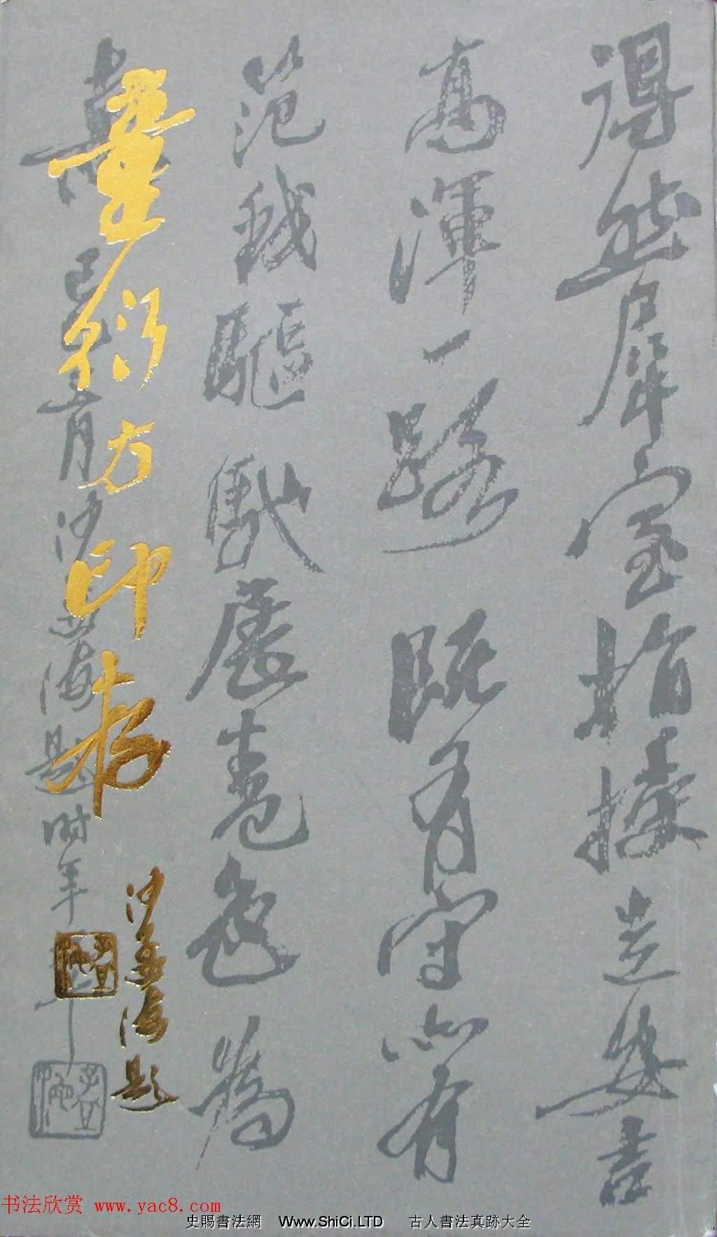 童衍方篆刻作品真跡集欣賞《童衍方印存》(共96張圖片)