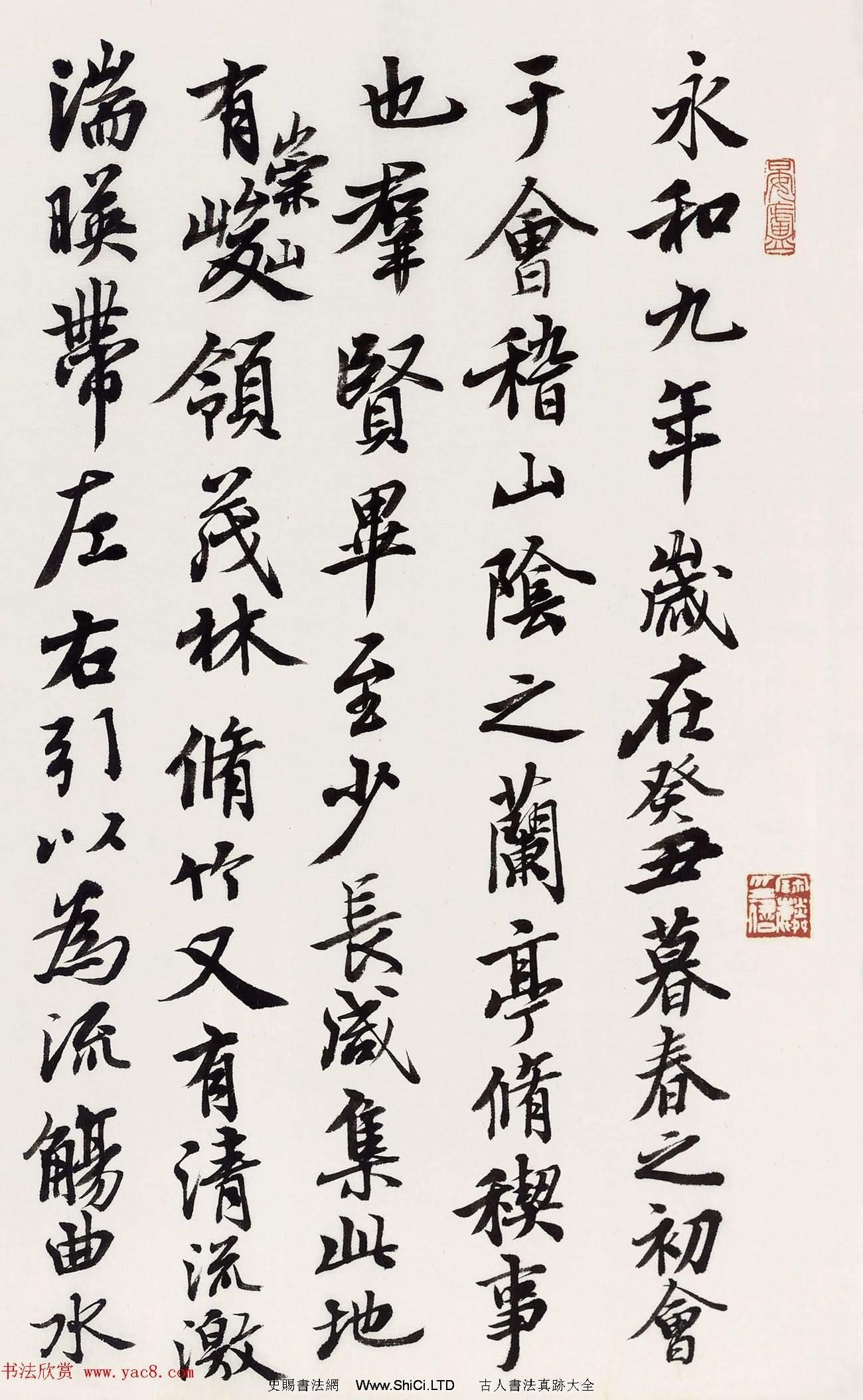 著名書法家曹寶麟臨蘭亭序大圖真跡欣賞(共6張圖片)