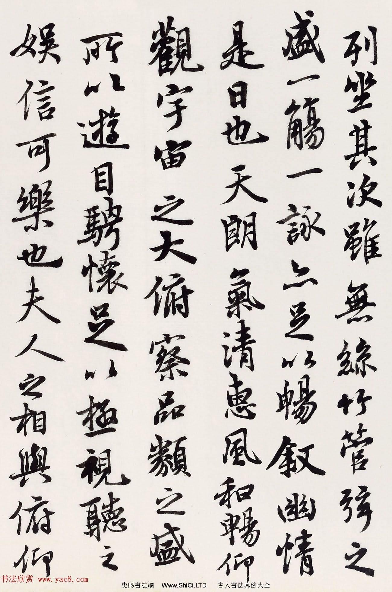 著名書法家曹寶麟臨蘭亭序大圖欣賞