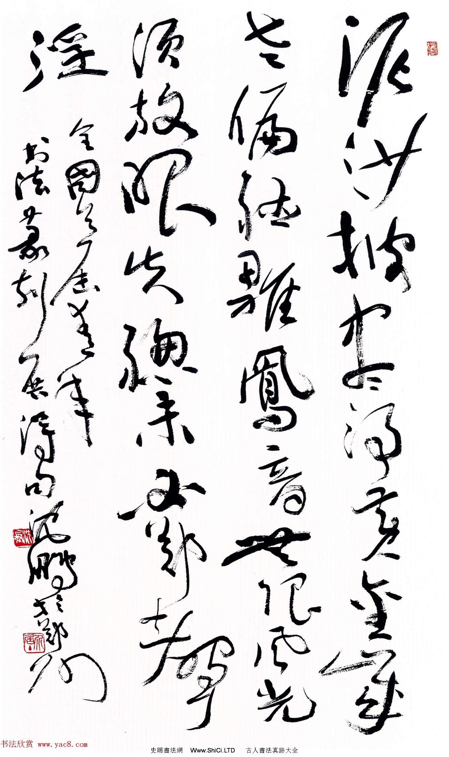 全國首屆青年書法篆刻展評委作品真跡欣賞(共26張圖片)