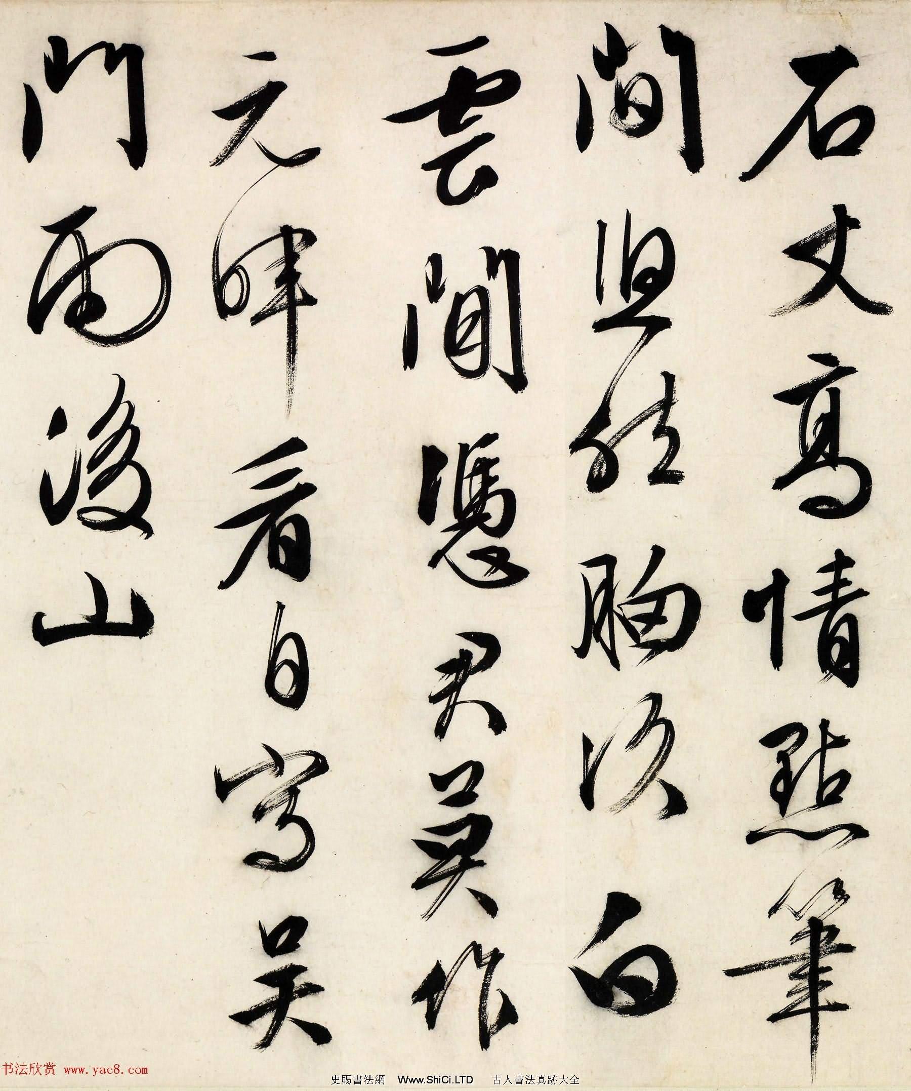 文征明76歲書法題跋沈周支硎遇友圖卷(共8張圖片)