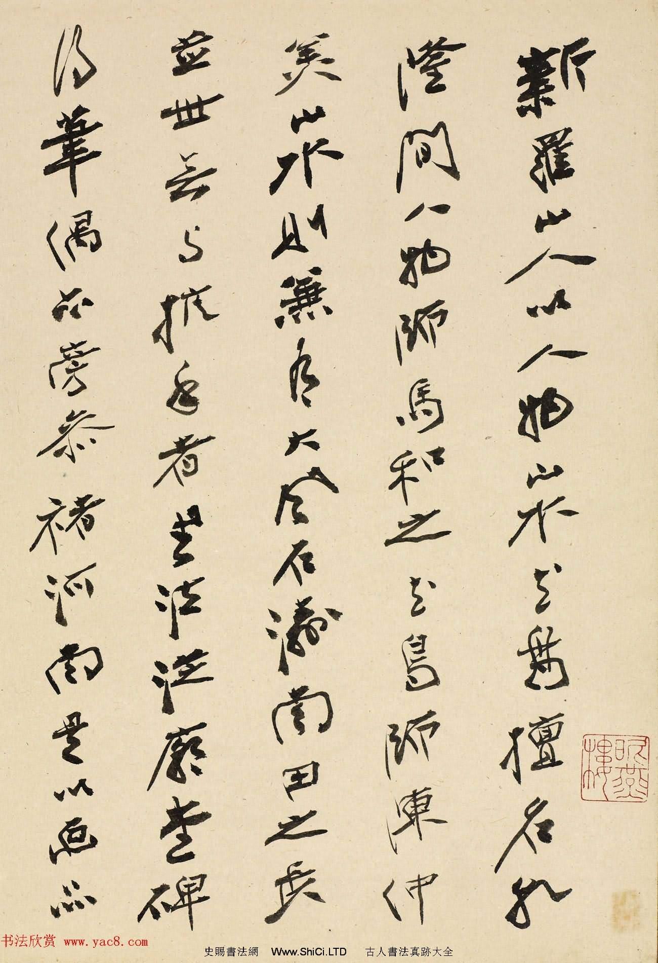 張大千書法題跋作品真跡兩幅(共4張圖片)