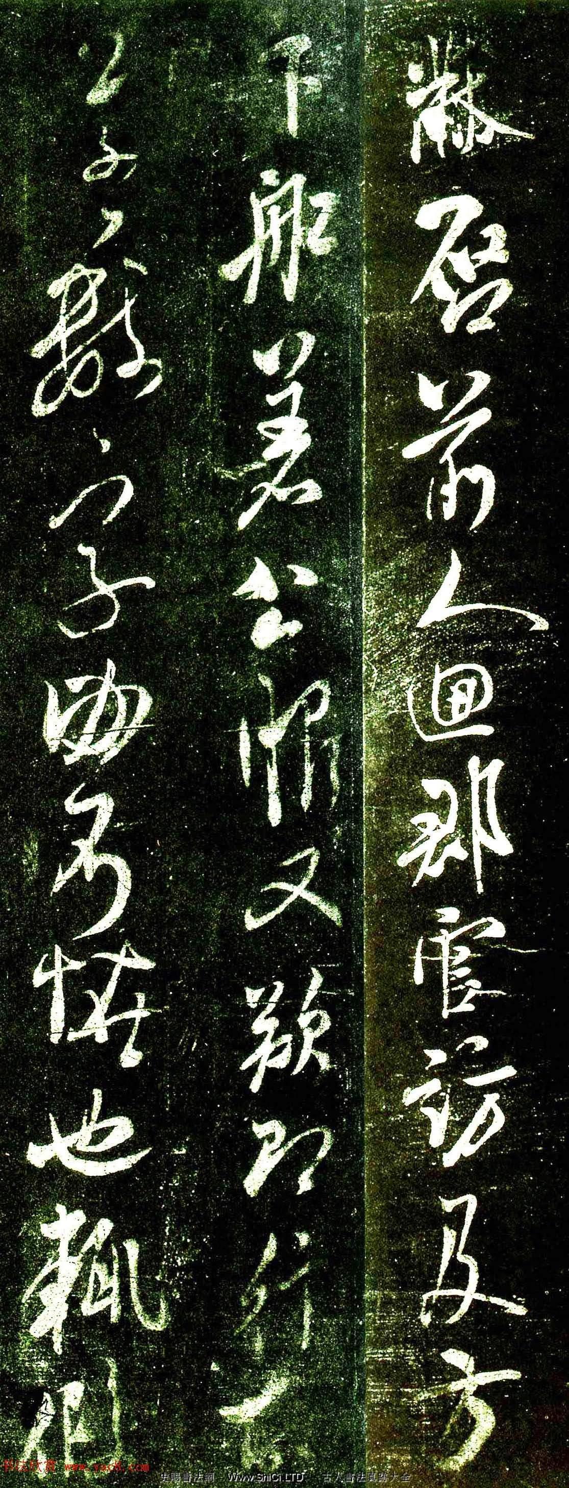 米芾致不二禪師書札《郡官帖》(共3張圖片)
