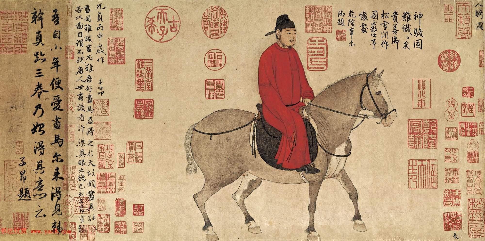 趙孟頫書法字畫真跡欣賞《人騎圖》(共6張圖片)