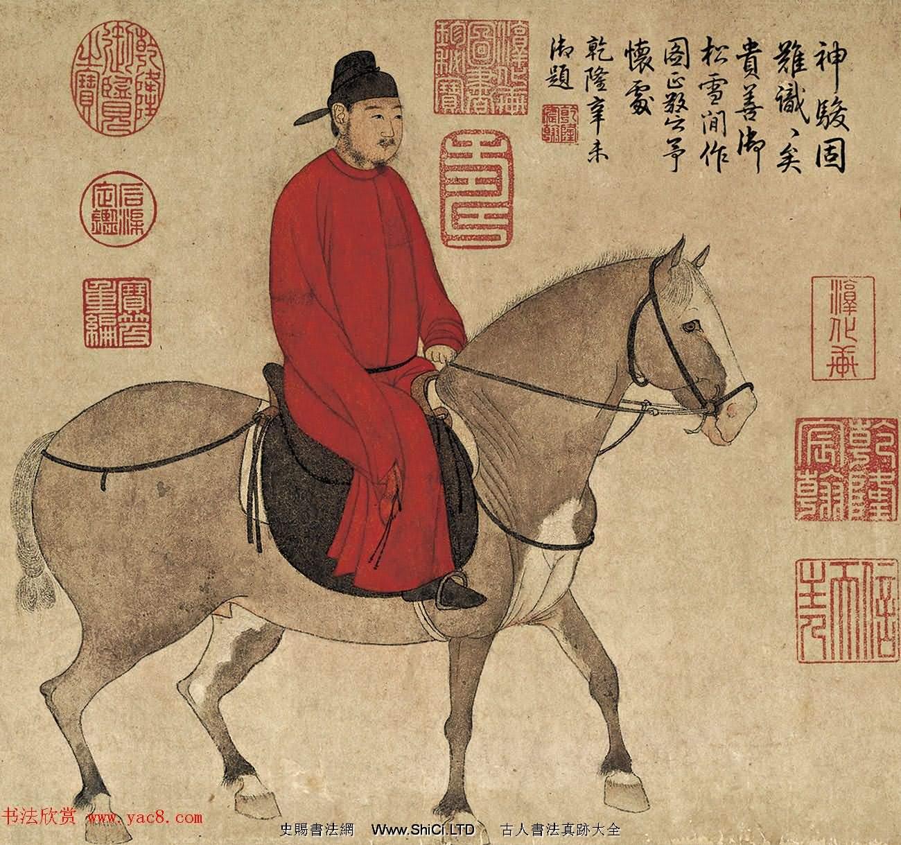 趙孟俯書法字畫欣賞《人騎圖》