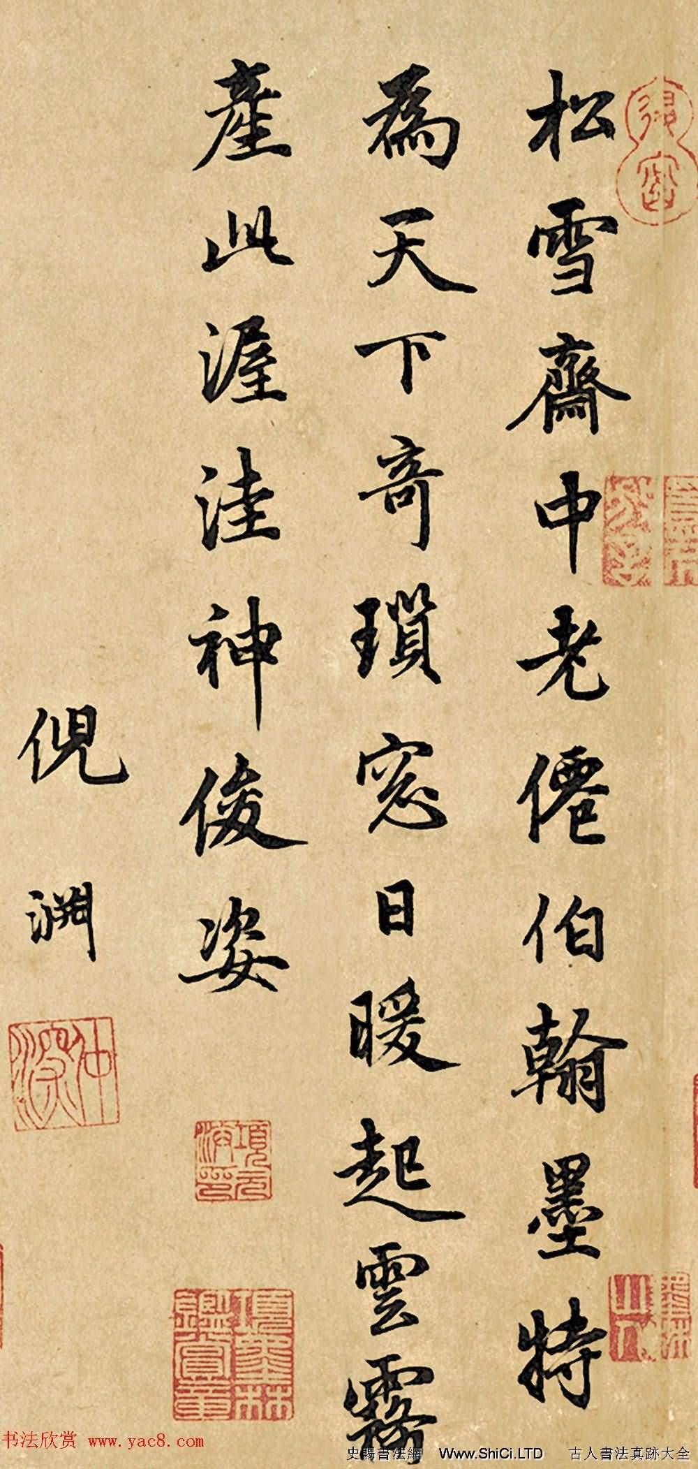 趙孟頫人騎圖卷後書法題跋專輯(共16張圖片)