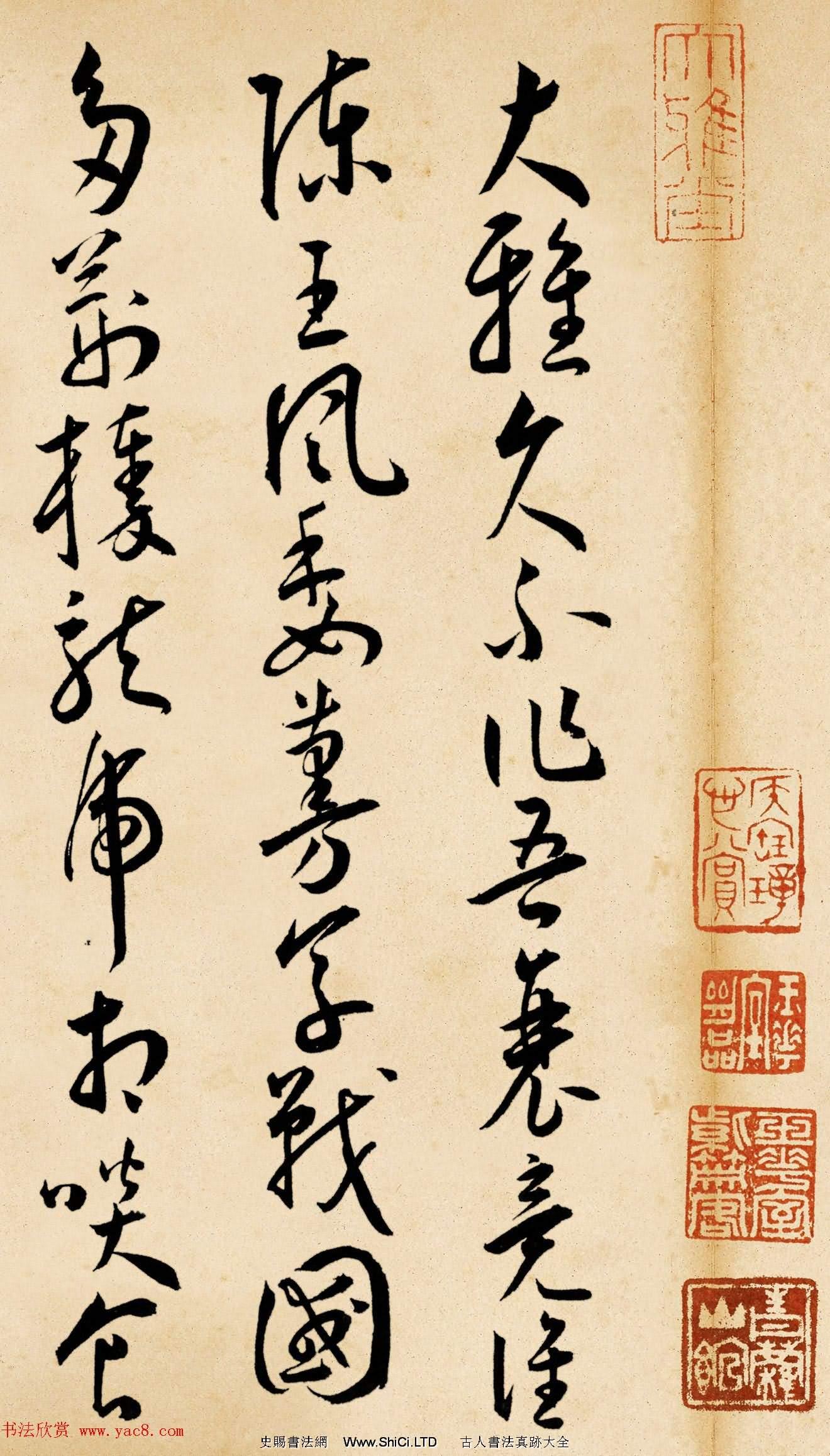 明代王寵草書詩卷《李太白古風詩九首》(共21張圖片)