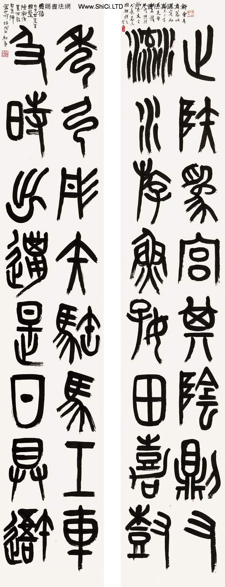 近代著名書畫家陳師曾書法作品欣賞