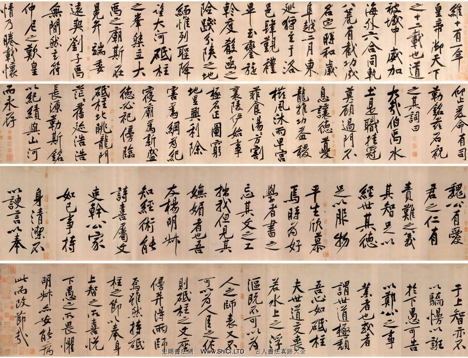 超4億元的黃庭堅大字行楷書《砥柱銘卷》(共42張圖片)
