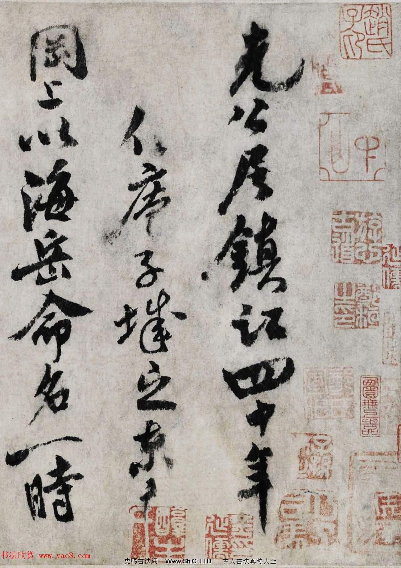 米芾長子米友仁書法字畫字帖《瀟湘奇觀》(共8張圖片)