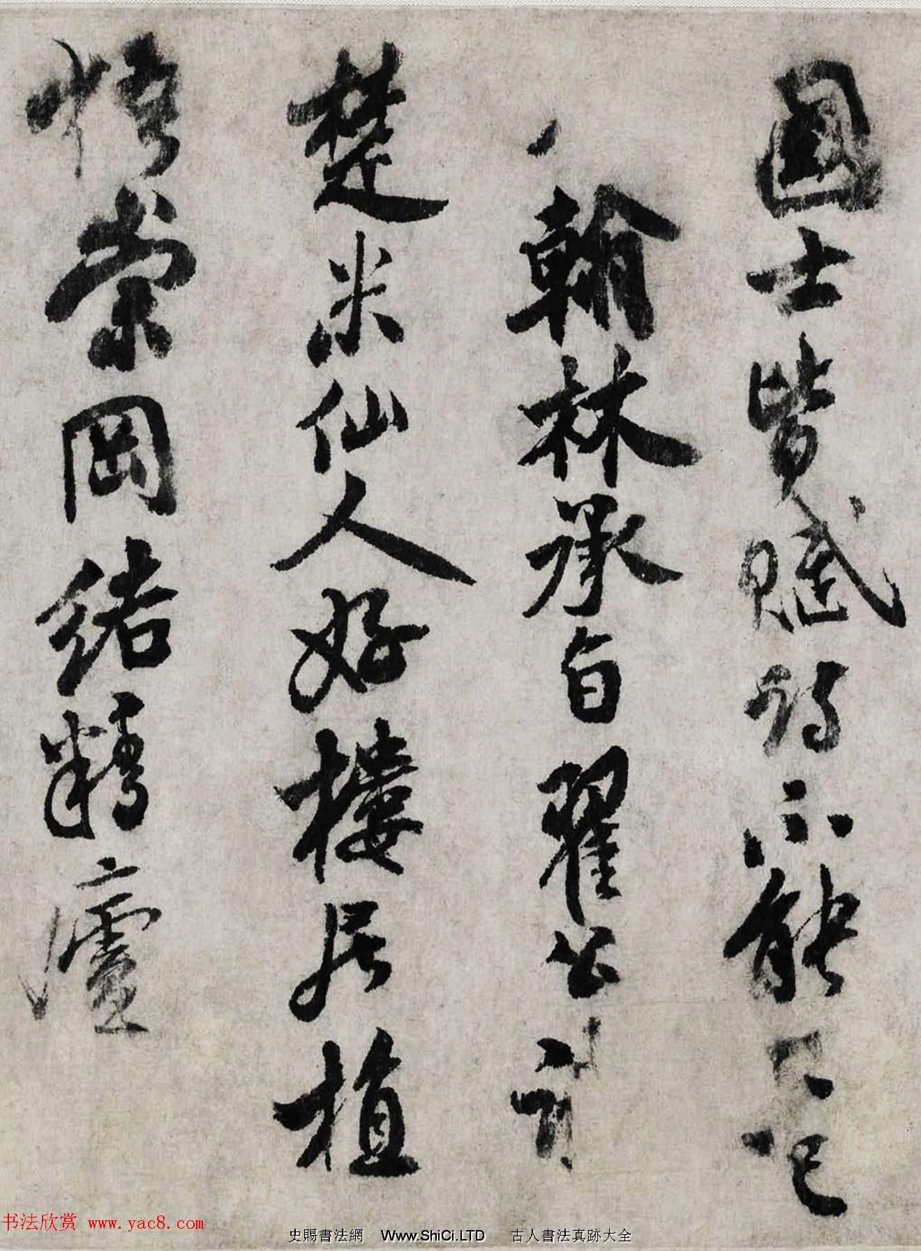 米芾長子米友仁書法字畫《瀟湘奇觀》