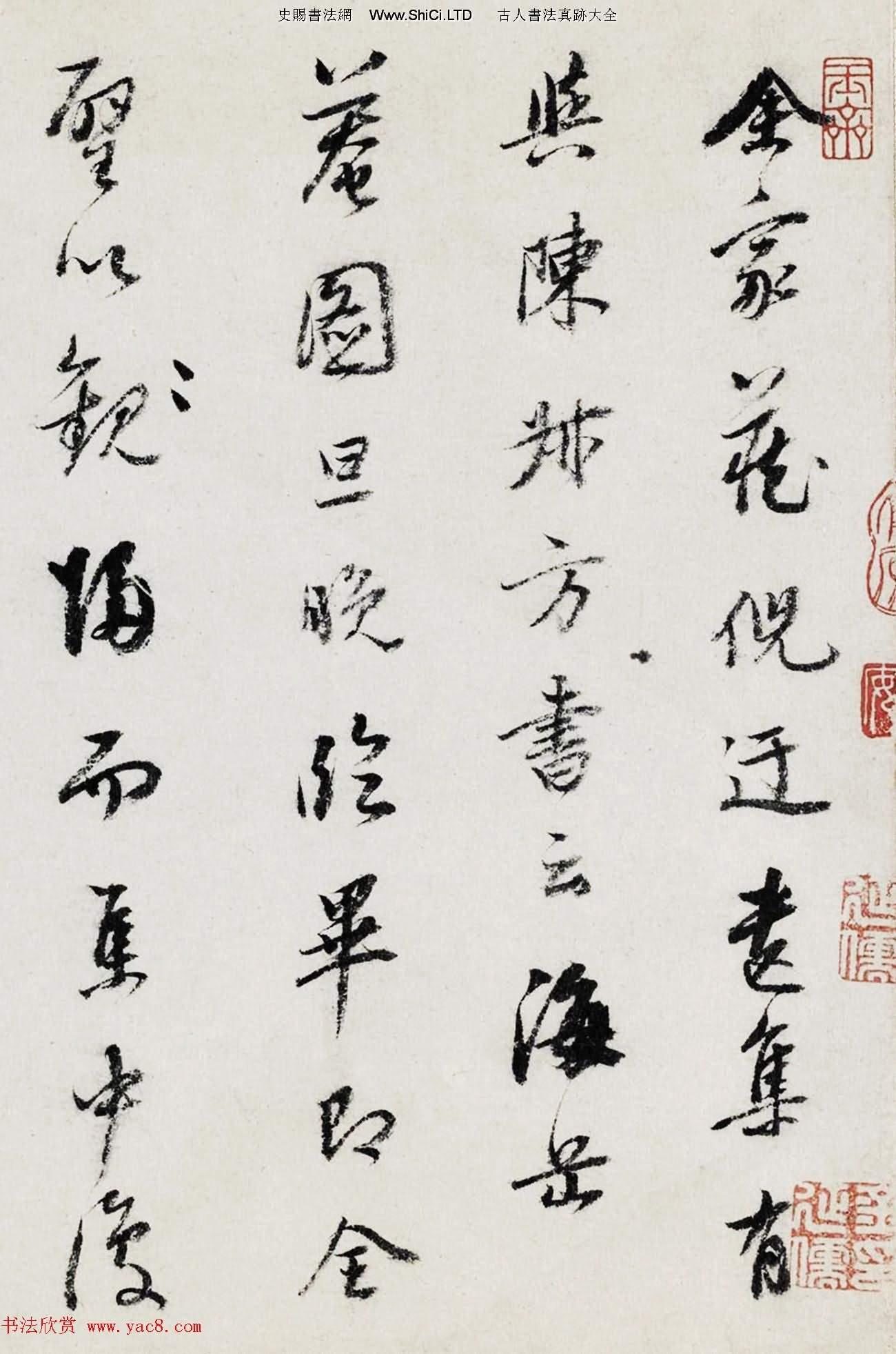 董其昌兩次書法題跋米友仁瀟湘奇觀圖(共6張圖片)