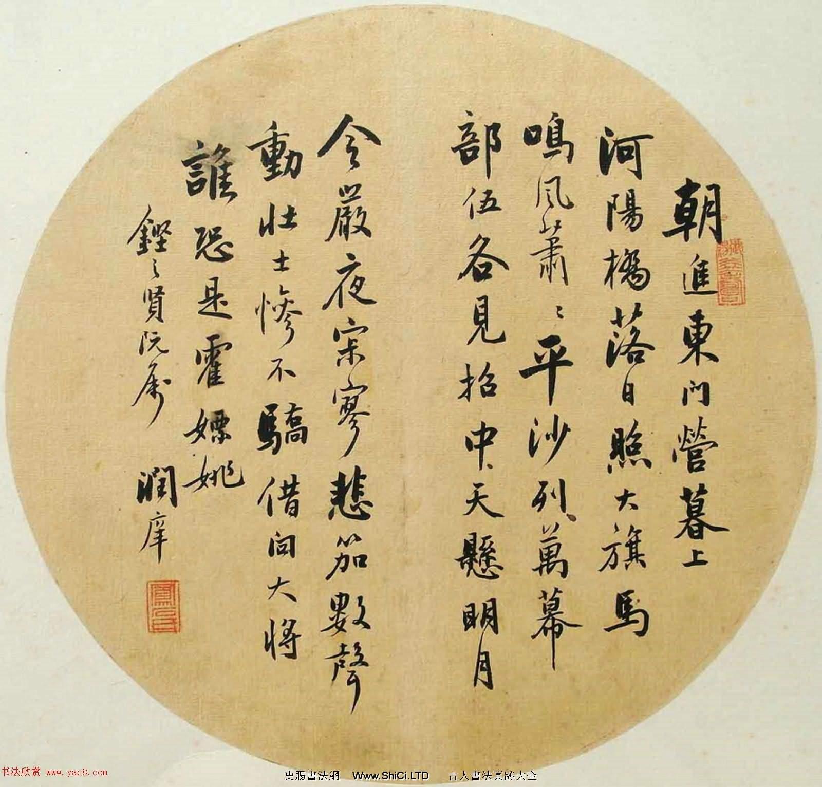 溥儀老師陸潤庠書法作品真跡欣賞(共19張圖片)