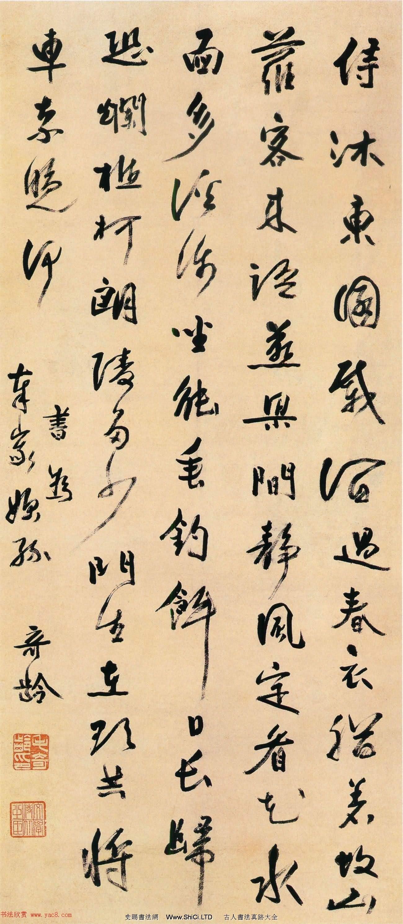 清初文人毛奇齡書法藝術真跡欣賞(共7張圖片)