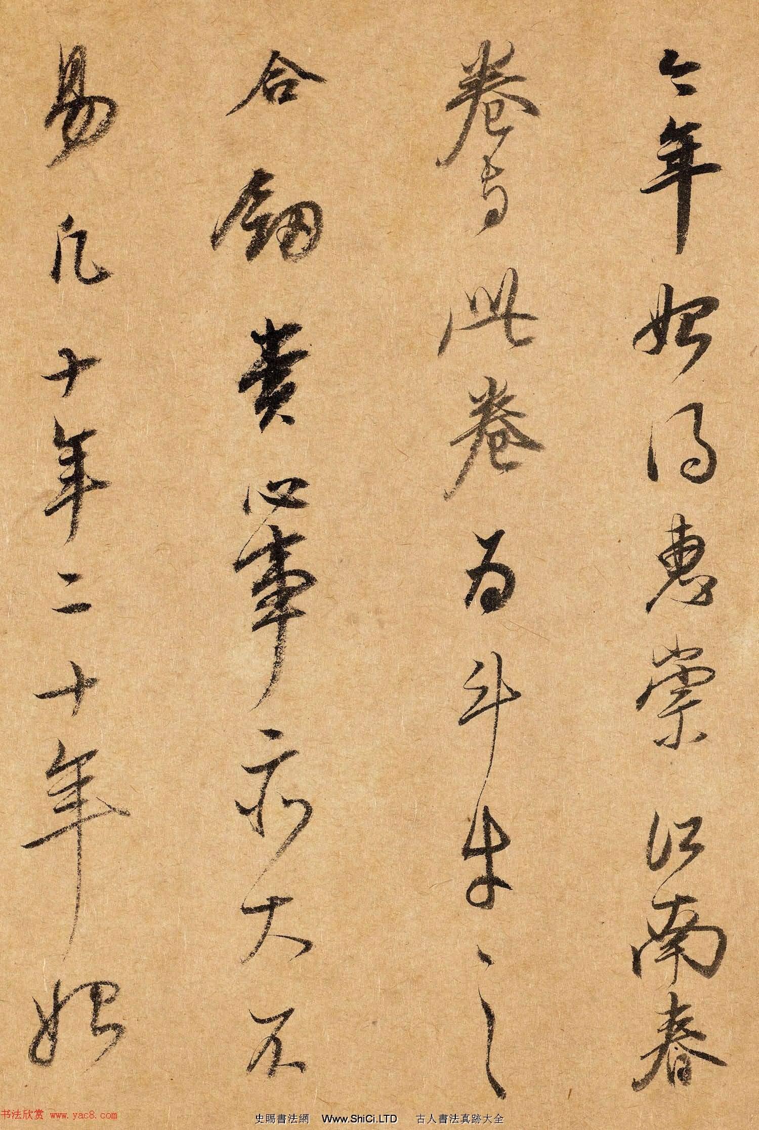 董其昌書法三次題跋湖莊清夏圖高清本(共4張圖片)