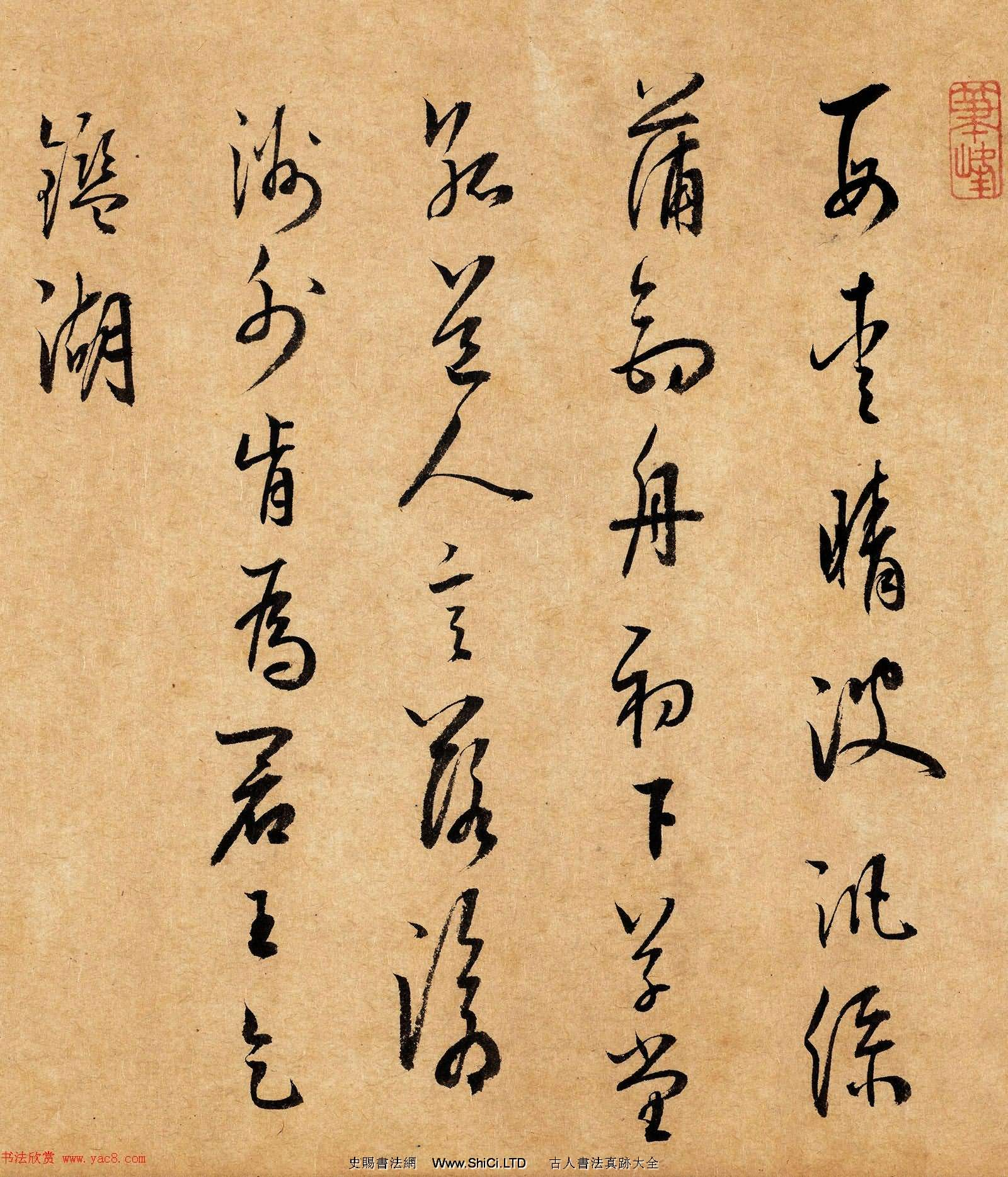 明代王鳳靈書法真跡欣賞《跋湖莊清夏圖卷》(共4張圖片)