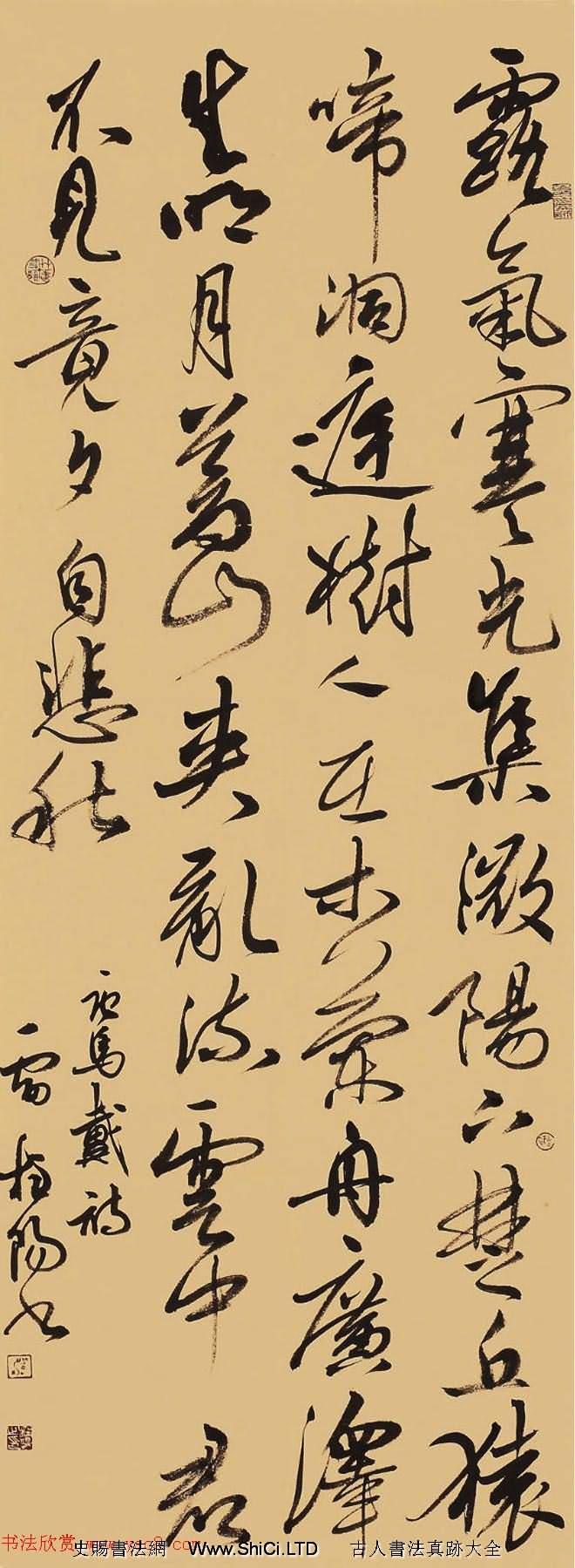 安徽雷泳毛筆書法作品真跡選刊(共18張圖片)