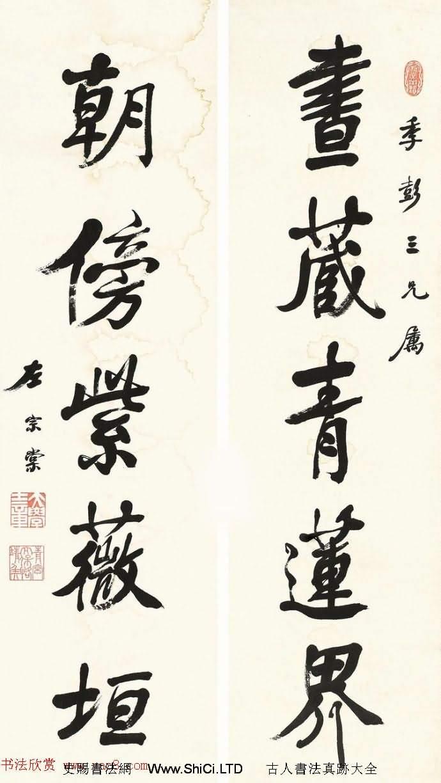 湘軍統帥左宗棠書法楹聯作品真跡全輯(共46張圖片)