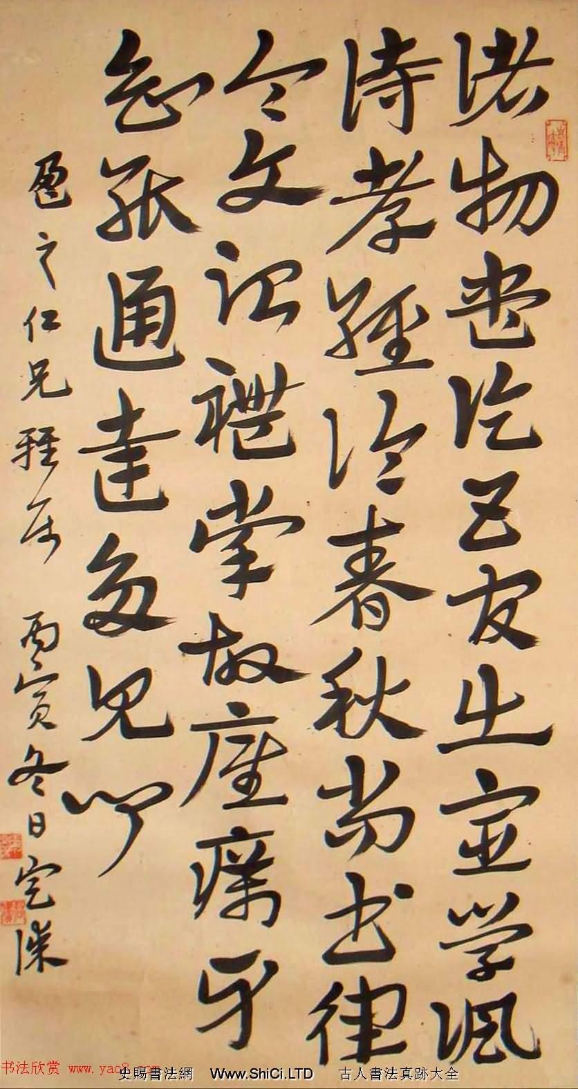 近代卓定謀章草書法作品真跡選刊(共7張圖片)