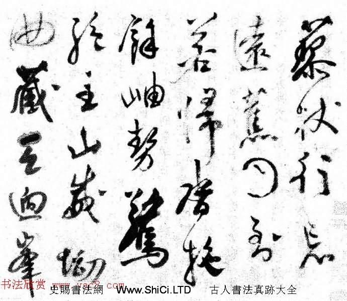 黃輝手書詩七首冊頁 四川省博物館藏(共12張圖片)