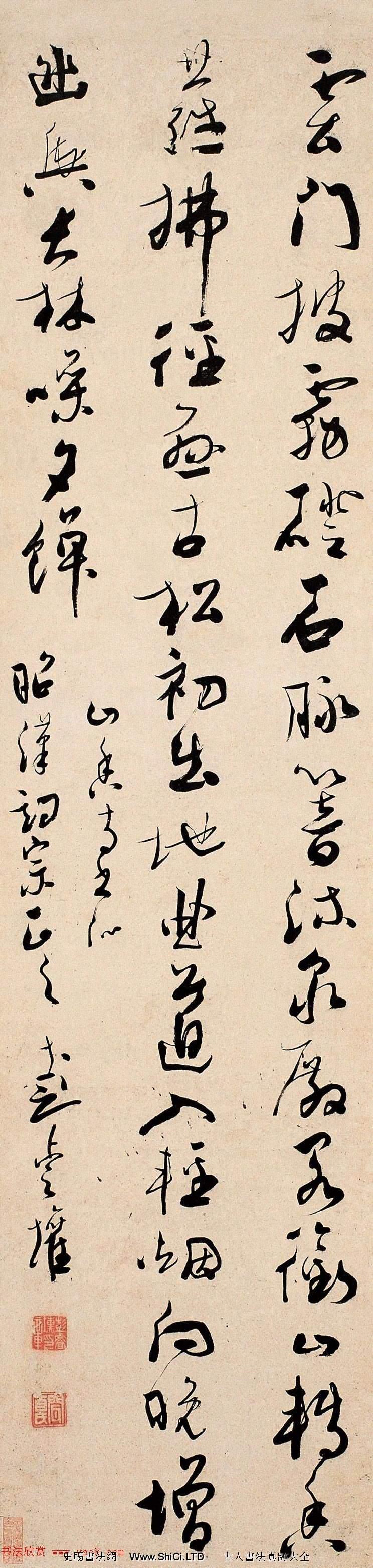 嶺南書畫家彭睿塤書法作品欣賞