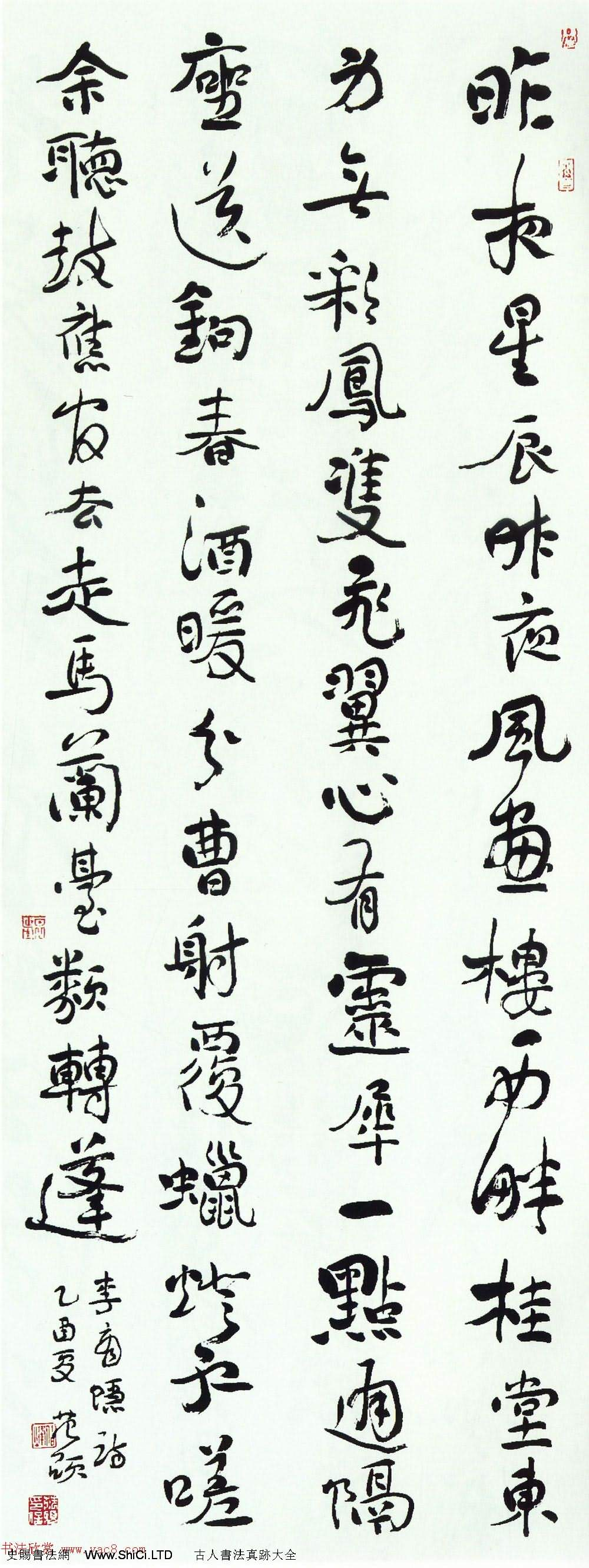 第五屆中國書壇新人作品展覽評委作品