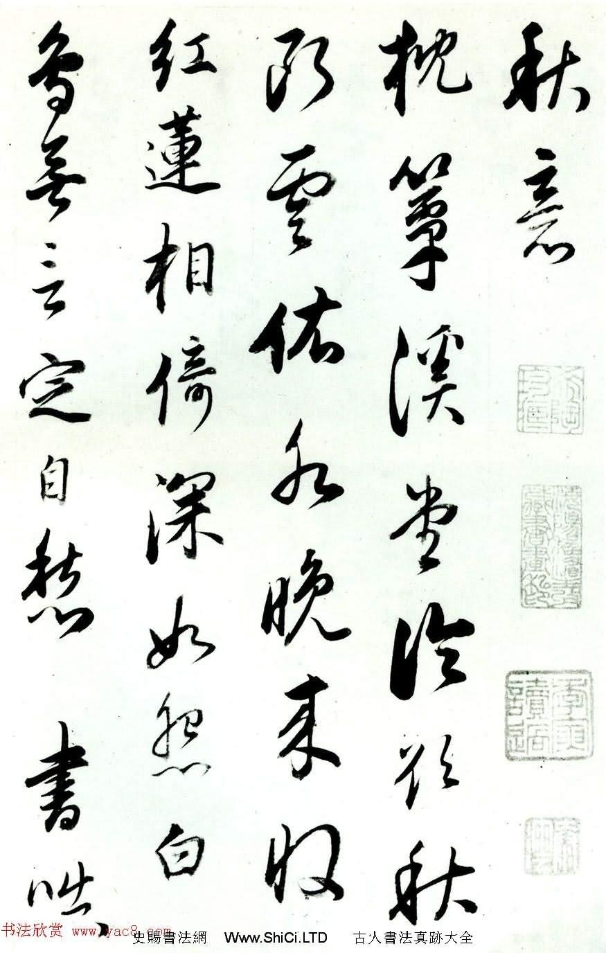 明代董其昌74歲行書《宋人詞冊》(共21張圖片)
