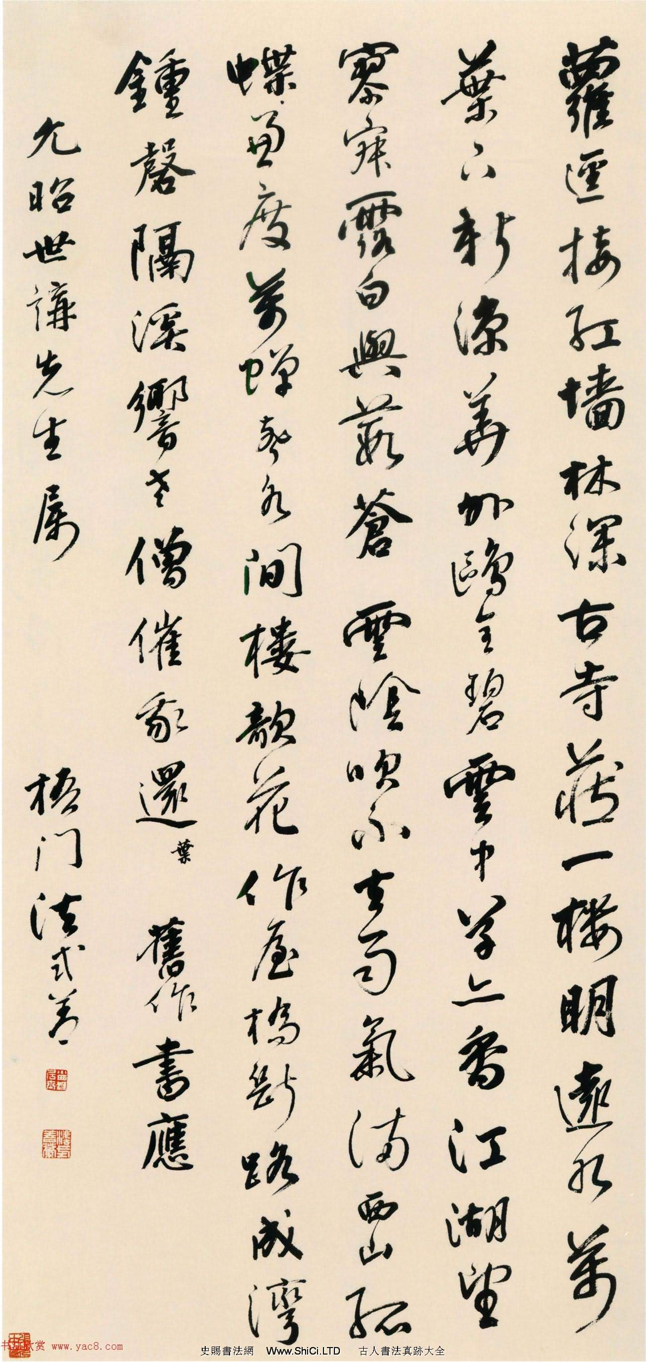 蒙古族清代文學家法式善書法墨跡(共6張圖片)