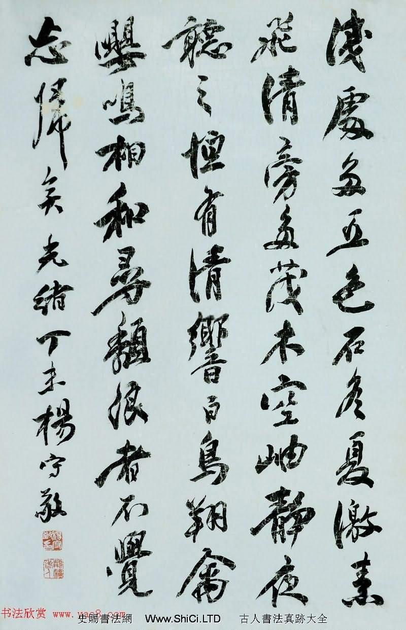 日本書道現代化之父楊守敬書法作品真跡選刊(共23張圖片)
