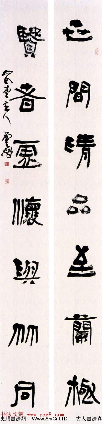 「堯山杯」新人展入展書法作品真跡選刊(共159張圖片)