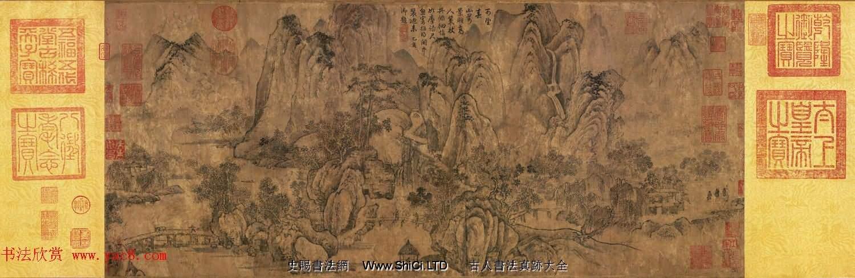 北宋龍圖閣直學士燕肅《春山圖卷》(共6張圖片)