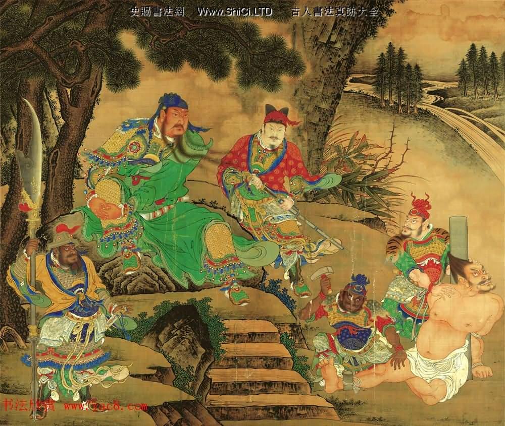 明代宮廷畫家商喜工筆畫《關羽擒將圖》(共4張圖片)