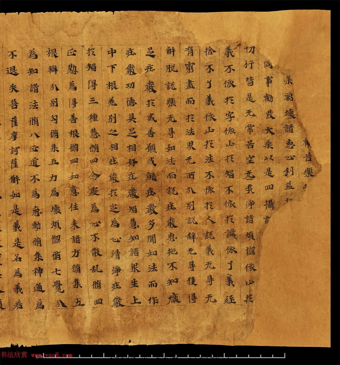佛教書法墨跡真跡欣賞《大集經卷第六》(共36張圖片)