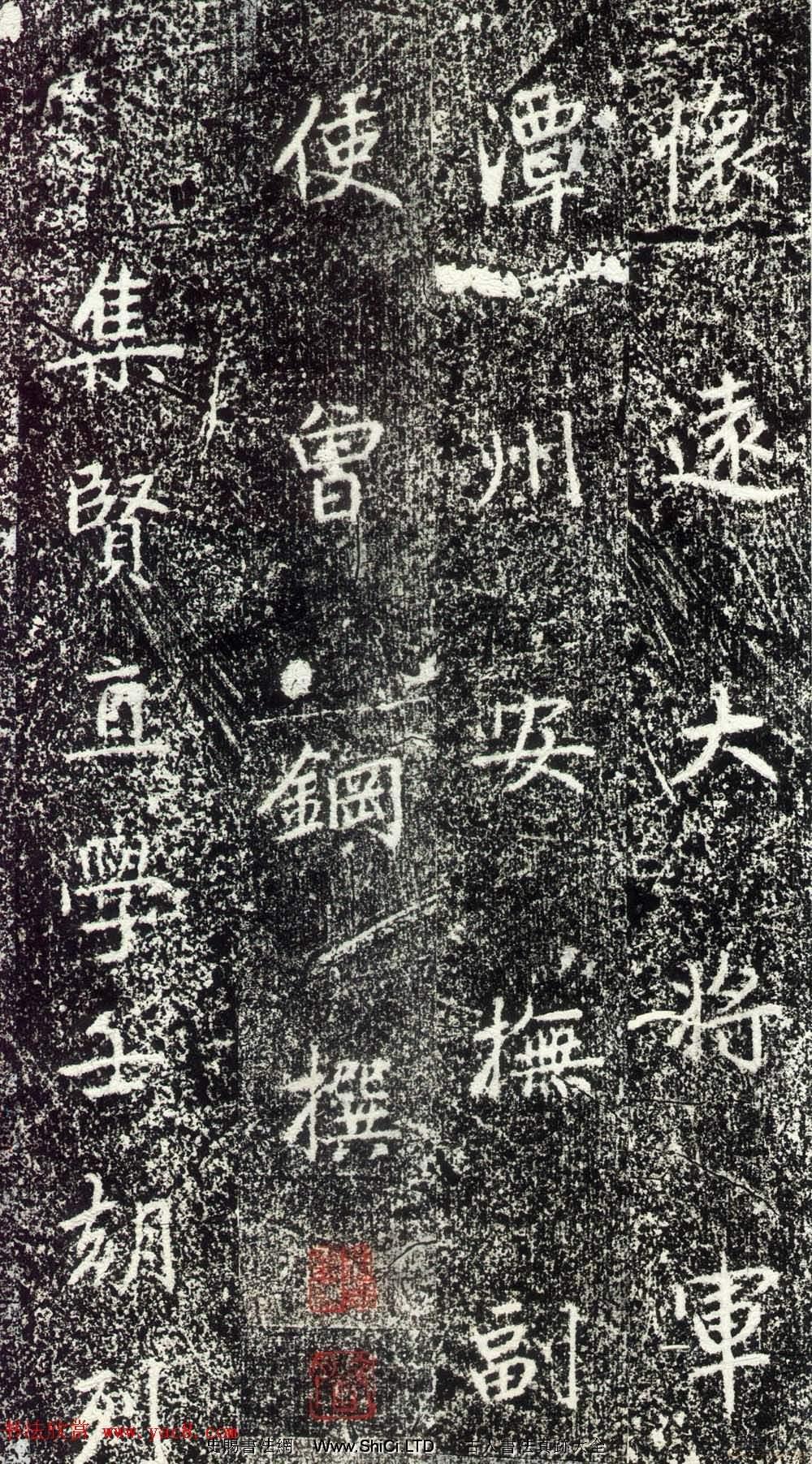 趙孟頫行楷書法字帖《紹興路增置義田之記》(共20張圖片)