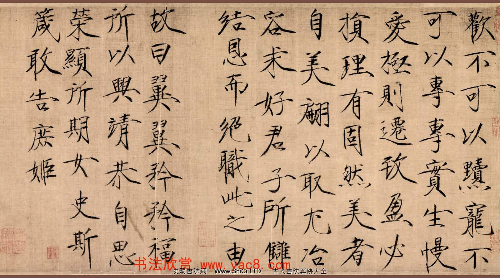 宋徽宗趙佶瘦金書《女史箴詞句》(共7張圖片)