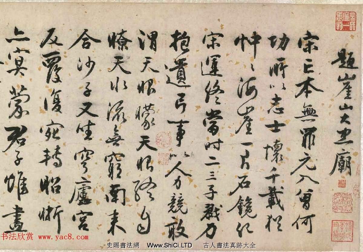明代張弼56歲行草書詩文卷(共15張圖片)