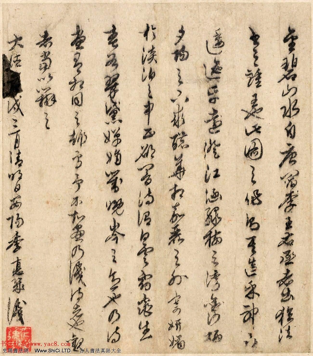 明初季德幾書法題跋字帖《江皋會遇圖》(共4張圖片)