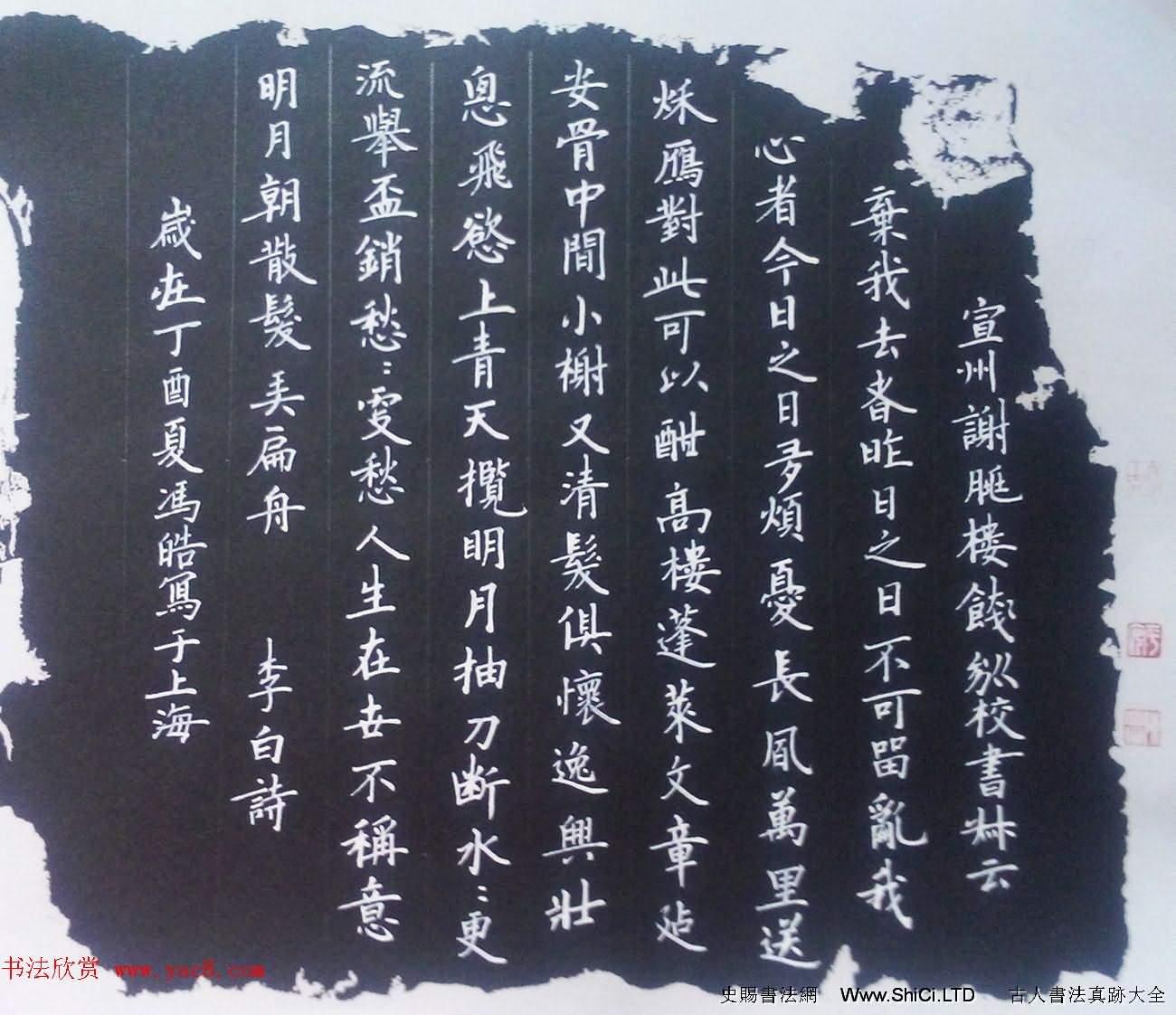來稿選刊 馮皓硬筆楷書作品真跡(共6張圖片)