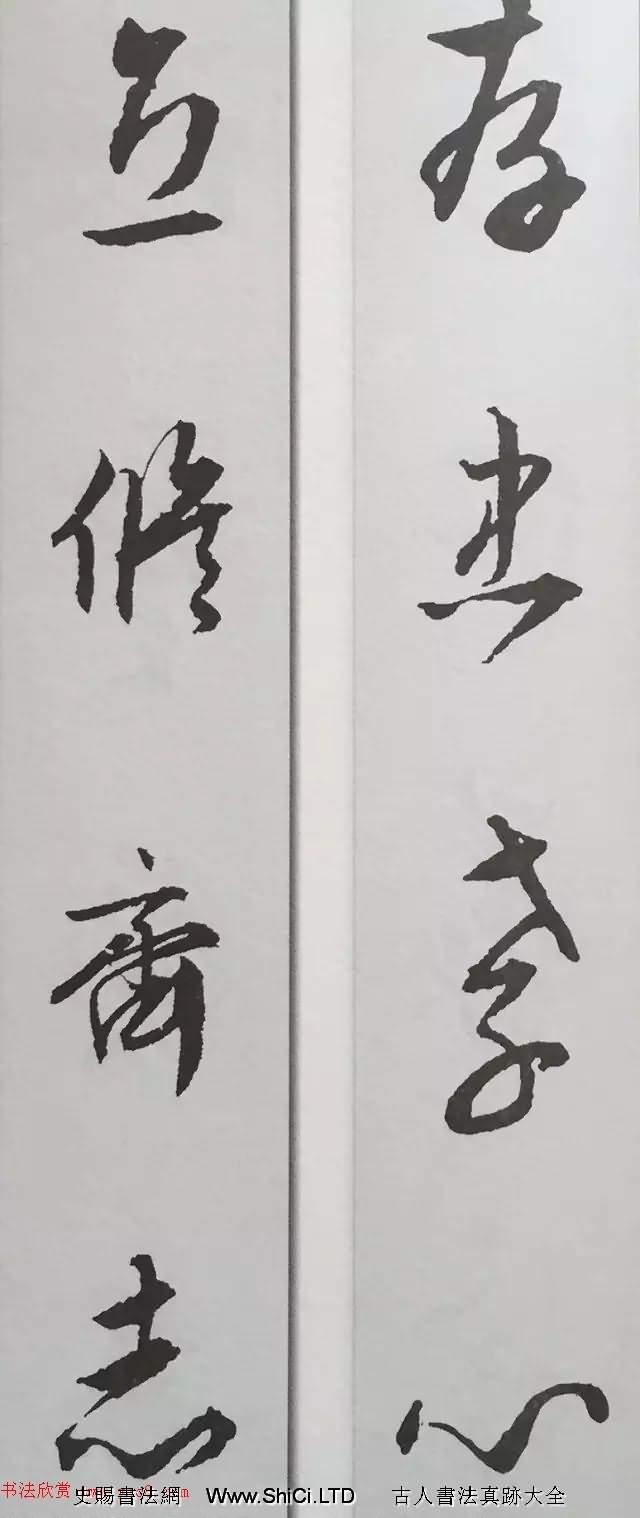 文徵明行書集字對聯真跡欣賞(共31張圖片)