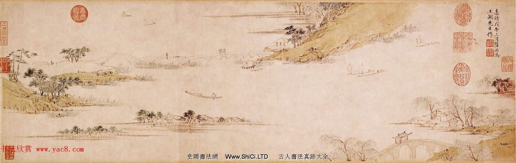 明代陸治為五湖先生作《石湖圖卷》(共6張圖片)