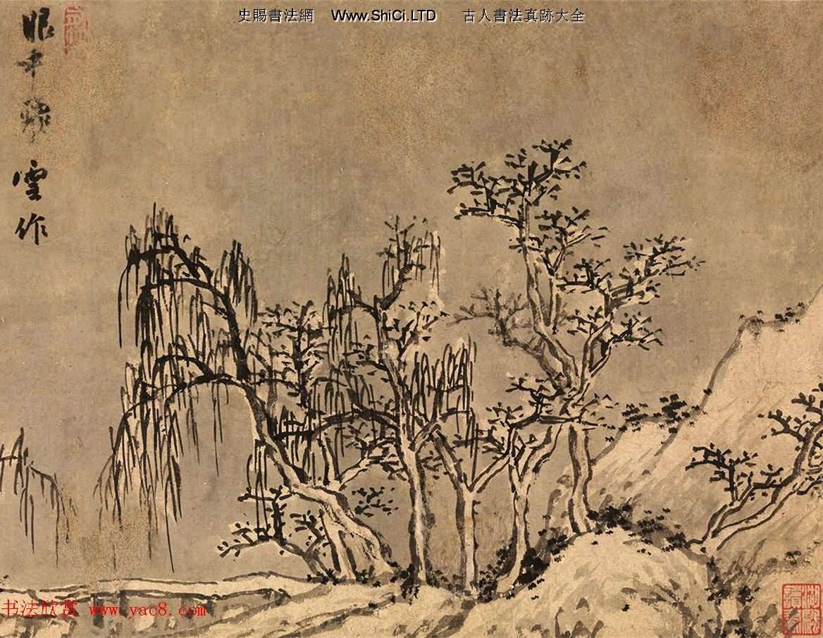 白石翁沈周書畫手卷字帖《釣雪圖》附書法題跋(共7張圖片)