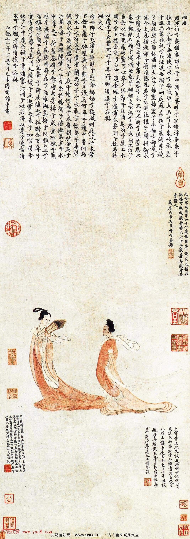文徵明48歲小楷字畫《湘君湘夫人圖》(共8張圖片)