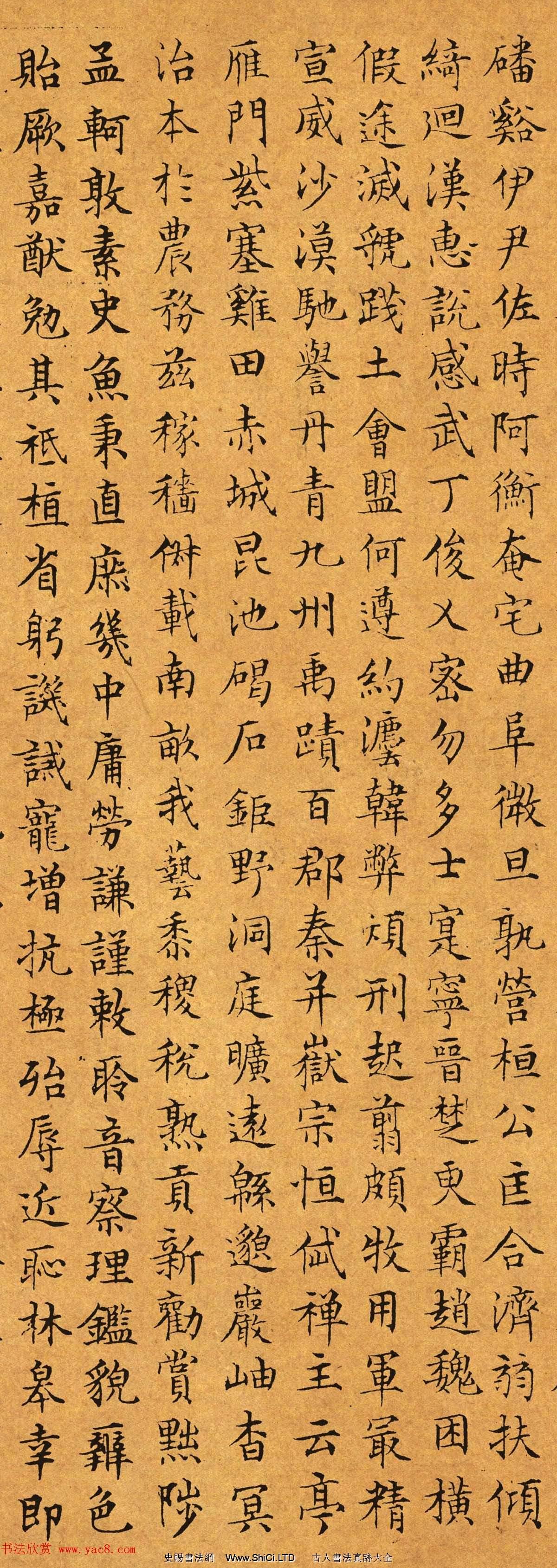 大書法家文征明66歲小楷千字文