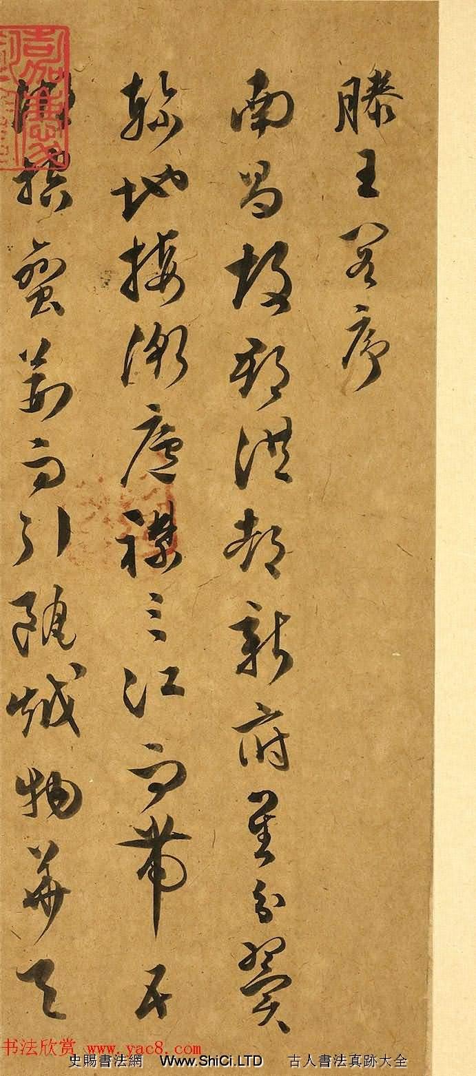 明代文彭草書唐王勃滕王閣序(共16張圖片)