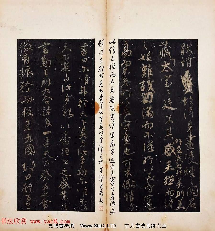 何紹基、何紹業、何紹京三兄弟書法跋語(共9張圖片)