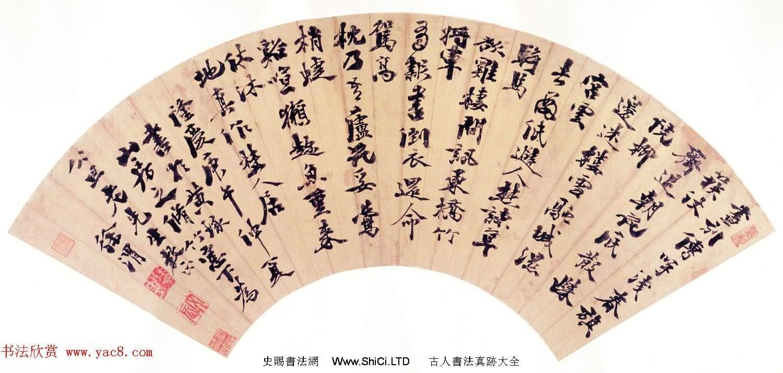 明代徐渭書法扇面對聯作品真跡欣賞(共6張圖片)